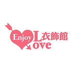 EnjoyLove衣飾館優惠碼