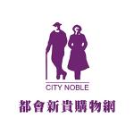 City Noble 都會新貴購物網優惠碼
