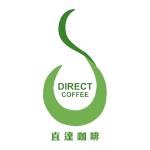直達咖啡優惠碼