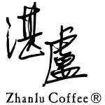 湛盧 Zhanlu Coffee優惠碼