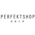 PerfektShop 玩美士多優惠碼