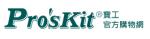 Proskit寶工優惠碼